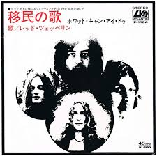 "Led Zeppelin Release Japanese Version Of The ""Immigrant Song"" Backed With ""Hey, Hey What Can I Do""!"